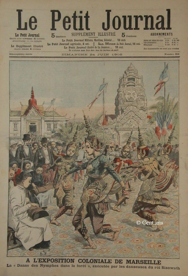 Le petit journal a l 39 exposition coloniale de marseille - Le petit pavillon marseille ...